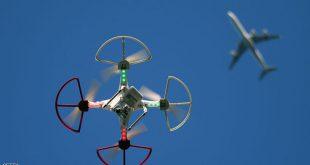 أمريكا تحظر تحليق الدرونز فوق المنشآت العسكرية