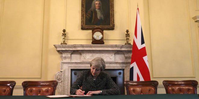 """بريطانيا.. سيناريو """"يوم الخروج التاريخي"""""""