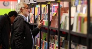 الإقبال على قصص الأطفال يؤدي إلى ارتفاع قياسي في مبيعات الكتب في بريطانيا