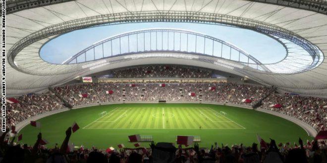 قطر تخفّض ميزانية كأس العالم 2022 بنسبة 40% على الأقل