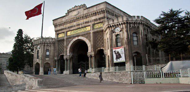 شروط دراسة الماجستير في الجامعات الحكومية التركية والأوراق المطلوبة