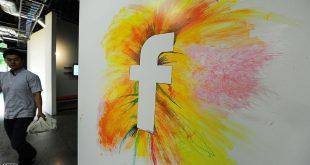 إسقاط قضيتين ضد فيسبوك مرتبطتين بالإرهاب