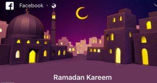 بالأرقام.. رمضان كريم جداً بالنسبة لفيسبوك