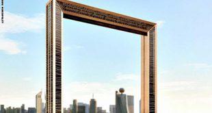"""هذا برج """"برواز دبي"""" المغطى بلون الذهب"""