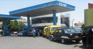 أنباء عن زيادة جديدة لأسعار الوقود بنسبة تصل إلى 40% في مصر