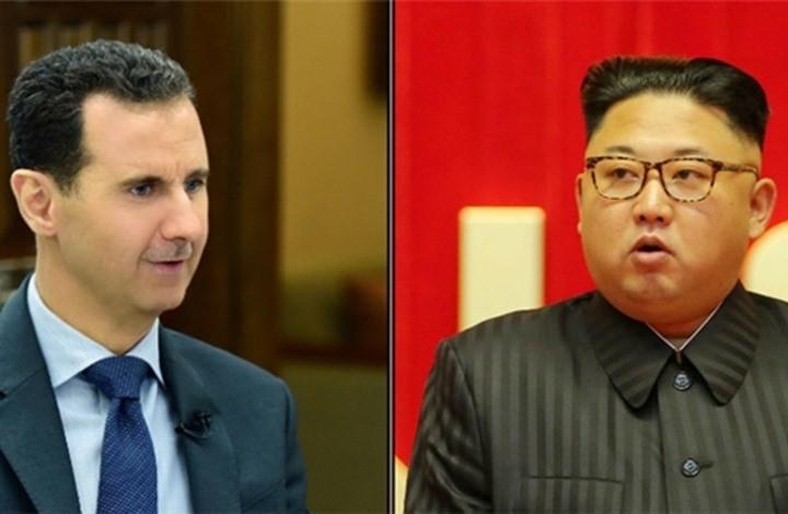 رسالة من الأسد لزعيم كوريا الشمالية.. ماذا جاء فيها؟