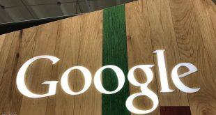 """غوغل يواجه غرامة """"ضخمة"""""""