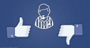 الذكاء الاصطناعي يواجه الإرهاب على حلبة فيسبوك
