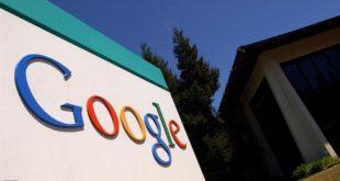"""غوغل """"أكثر صرامة"""" ضد التطرف"""