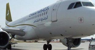 بعد انقطاع عامين.. طائرة سورية تصل أربيل
