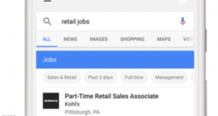 غوغل.. تساعدك على إيجاد وظيفتك