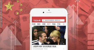 هل يعتلي تطبيق صيني عرش معلومات الإنترنت؟