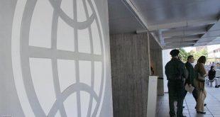 """برنامج قروض دولي لـ""""سيدات أعمال"""" الدول النامية"""