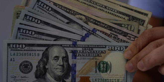 57 مليار دولار تدفقات على بنوك مصر.. كيف توزعت؟