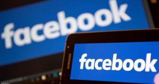 """فيسبوك يوفر خاصية """"إيجاد واي فاي"""" للجميع"""