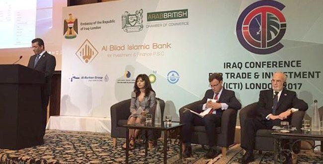 """بريطانيا تحتضن مُؤتمَراً عراقياً  """"العراق للتجارة والاستثمار 2017"""" في لندن"""