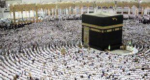 تطبيق سعودي جديد للحج