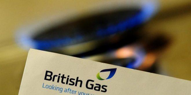 ارتفاع كبير بأسعار الغاز في بريطانيا