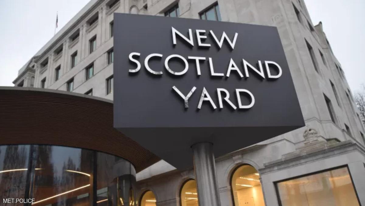 الشرطة البريطانية تعتقل شخصاً بتهمة حيازة مواد إرهابية