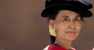 مدينة بريطانية تسحب وساماً من زعيمة ميانمار