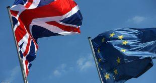 الاتحاد الأوروبي يمهل بريطانيا 10 أيام لتحسين عرض الانفصال