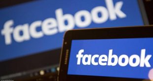 """فيسبوك تكافح الانتحار بـ""""طريقة خاصة"""""""