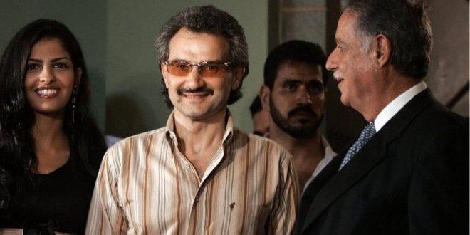 ما سبب القبض على الملياردير السعودي الوليد بن طلال؟