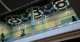 """الآلاف من الوظائف معرضة للخطر بعد توجه سلسلة متاجر """"Select"""" نحو الإغلاق في المملكة المتحدة"""