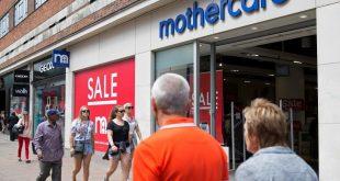 مخاوف من انهيار سلسلة متاجر Mothercare في المملكة المتحدة