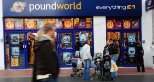 شركة Pound world تغلق ما يصل إلى 100 متجراً لها في الممكلة المتحدة وتضع 1500 وظيفة في خطر