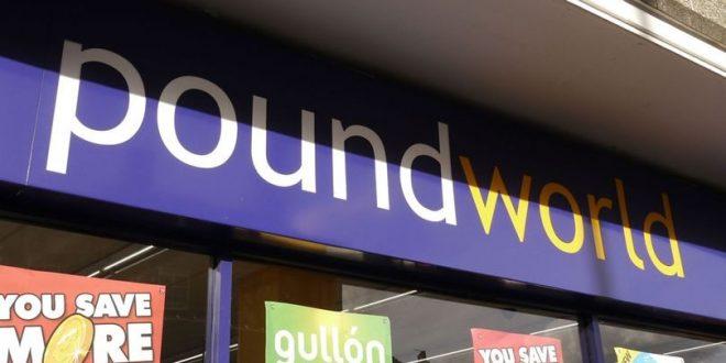 طرح شركة باوند ورلد للبيع بعد تخلي الملاك عن خطة لإنقاذها