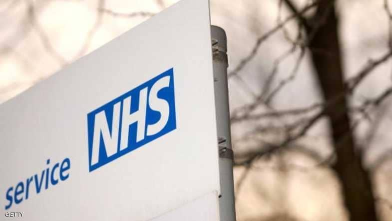 """""""سرقة بيانات المرضى"""" تلاحق غوغل في بريطانيا"""