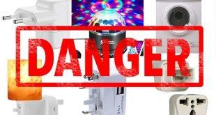 اتهام أمازون وإي باي ببيع أجهزة كهربائية مقلدة وخطيرة!!