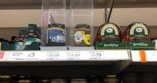 متاجر سنسبري تضطر إلى وضع بطاقات أمان في عبوات العسل لحمايتها من السرقة