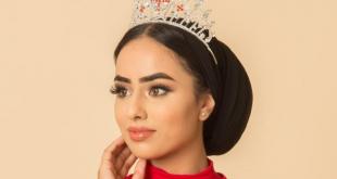 مسلمة تنافس على لقب ملكة جمال بريطانيا