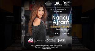 نانسي عجرم تحيي حفل بلندن في 21 أكتوبر