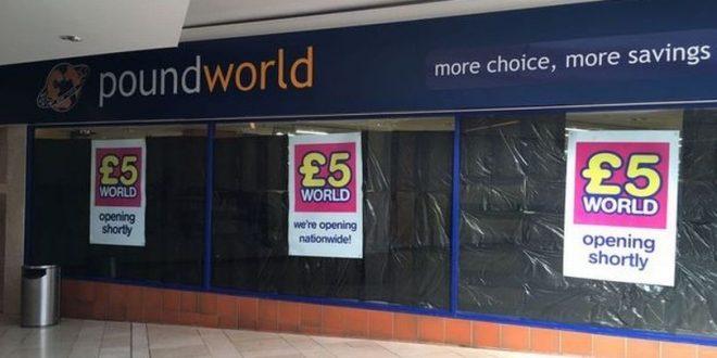 افتتاح سلسلة متاجر جديدة تبيع أي شيء بخمسة جنيهات فقط
