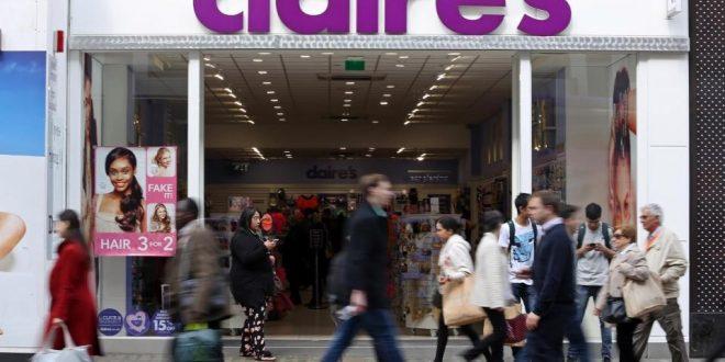 ما هي الشركة التي سوف تغلق عدد من متاجرها في بريطانيا تفاديا للإفلاس؟
