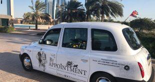 """""""تاكسي لندن"""" في أبوظبي لكبار الشخصيات..ما الخدمة التي يقدمها؟"""