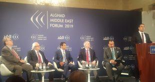 """""""صفقة القرن"""" الملف الأبرز في منتدى الغد للشرق الأوسط في لندن"""