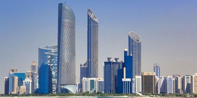 حضور دولي في مؤتمر الطاقة في أبو ظبي