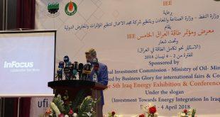 انطلاق معرض الطاقة في العراق بمشاركة دولية