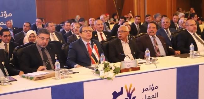 انتهاء فعاليات مؤتمر العمل العربي في مصر
