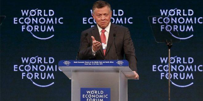 انتهاء فعاليات المنتدى الاقتصادي العالمي في الأردن