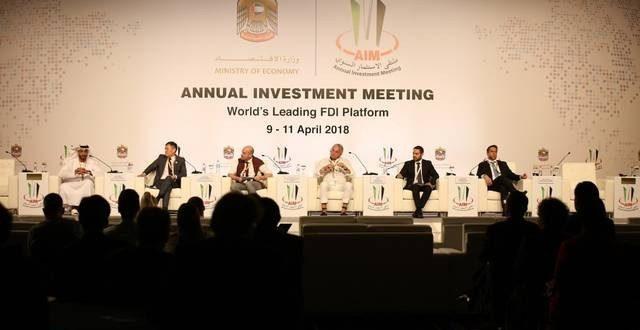 بحضور عالمي دبي تنظم ملتقى الاستثمار السنوي 2019