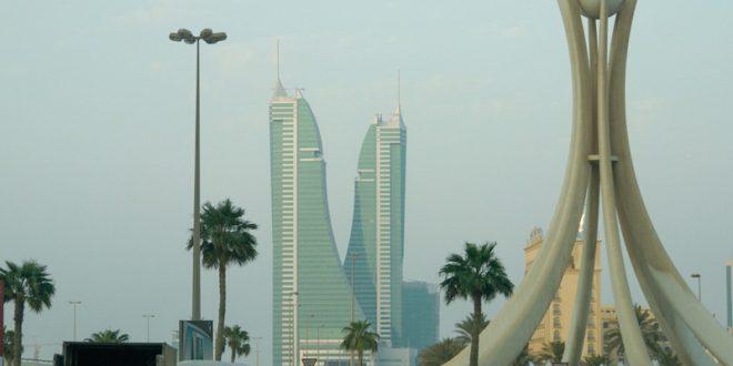 انطلاق مؤتمر وجوائز كبار الرؤساء التنفيذيين في البحرين