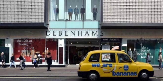 تعرف على فروع متاجر دبنهامز Debenhams التي قد يتم إغلاقها وما هو سبب الإغلاق؟