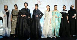 انطلاق معرض هي للأزياء العربية في الدوحة بحضور دولي