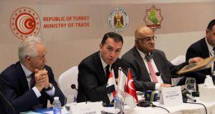 انطلاق فعاليات منتدى البناء التركي العراقي في بغداد