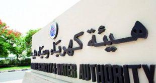 الإمارات تنظم ندوة اقتصادية في موسكو حول الطاقة النظيفة